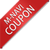 coupon_label.png